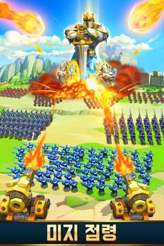 로드 모바일: 제국의 전쟁 - MMORPG 스크린샷 2