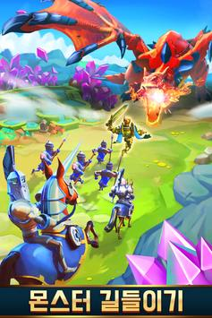 로드 모바일: 제국의 전쟁 - MMORPG 스크린샷 3