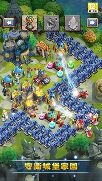 城堡爭霸 screenshot 14