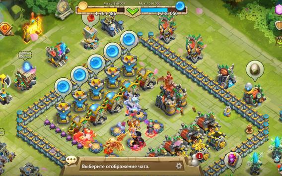 Castle Clash: Схватка Гильдий скриншот 11