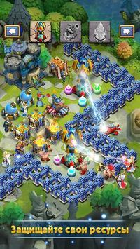 Castle Clash: Схватка Гильдий скриншот 14