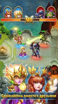 Castle Clash: Схватка Гильдий скриншот 15