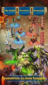 Castle Clash: Схватка Гильдий скриншот 16