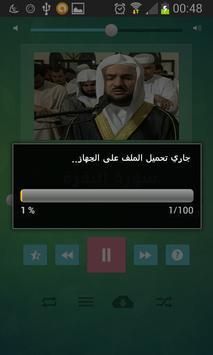 Holy Quran Abdul Rahman Tahir screenshot 3