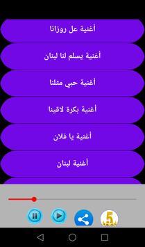 Songs of Sabah screenshot 1