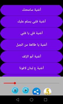 Songs of Sabah screenshot 2