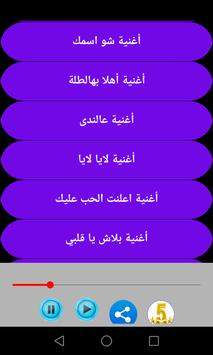 Songs of Sabah screenshot 3