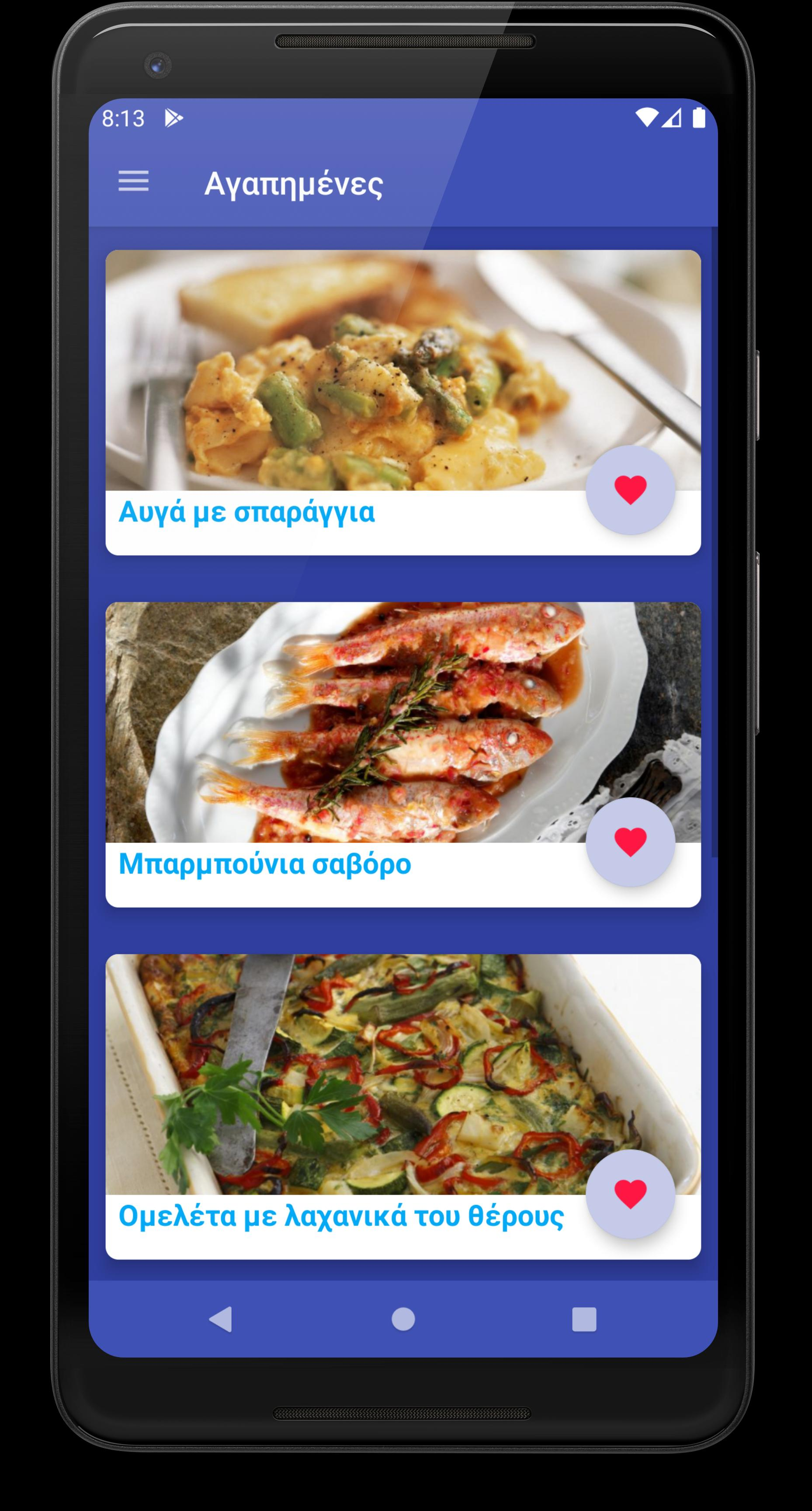 Greek Recipes Free For Android Apk Download