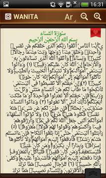 Al-Quran screenshot 4