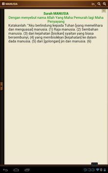 Al-Quran screenshot 12