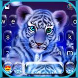 Tiger Night Keyboard Theme