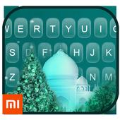 Xmas Twinkle Tree Theme For XIAOMI icon