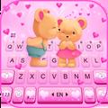 Bear Couple Keyboard Theme