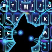 Stalker Cat 아이콘