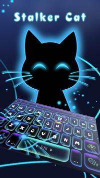 Stalker Cat 포스터
