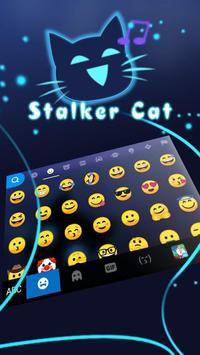 Stalker Cat 스크린샷 1