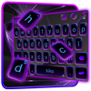 Thème de clavier Cool Black icône