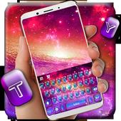 Delicate Galaxy icon
