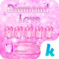Diamond Love 💎 Keyboard Theme