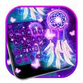 最新版、クールな Galaxy Dream Catcher のテーマキーボード