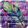 Galaxy Feather icono