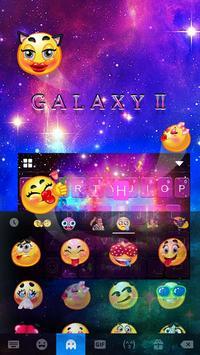 Galaxy2 截图 2