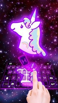 Galaxy Unicorn screenshot 2