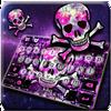 Galaxy Skull 아이콘