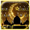 Gold Ramadan 아이콘