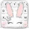Silver Glitter Bunny 키보드 테마 아이콘