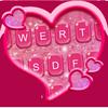 Glitterheart कीबोर्ड थीम आइकन
