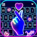 最新版、クールな Love Heart Neon のテーマキーボード