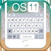 Os11 키보드 테마 아이콘