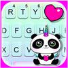 Panda Unicorn Smile 아이콘