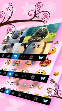Pink Owl screenshot 3
