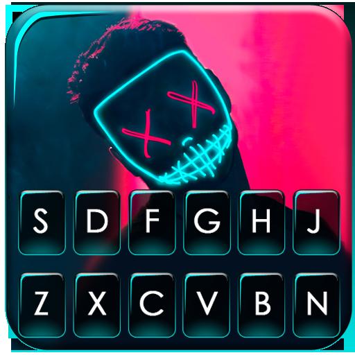 Purge Led Cool Man Keyboard Theme