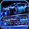 Racing Sports Car icono