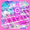 Silver Glitter Galaxy Tastatur Zeichen