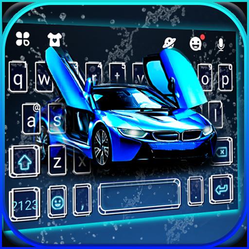 Speedy Sports Car Keyboard Theme
