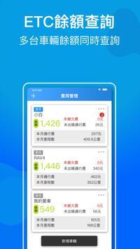 ezETC screenshot 2