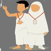 دليل الحاج والمعتمر icon