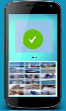 إسترجاع الصور المحذوفة بسهولة screenshot 3