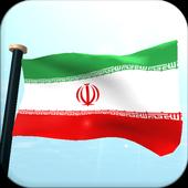 Iran Flag 3D Free Wallpaper icon