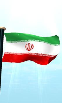 Iran Flag 3D Free Wallpaper screenshot 4