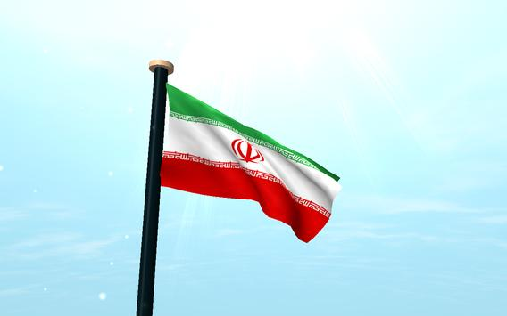 Iran Flag 3D Free Wallpaper screenshot 6