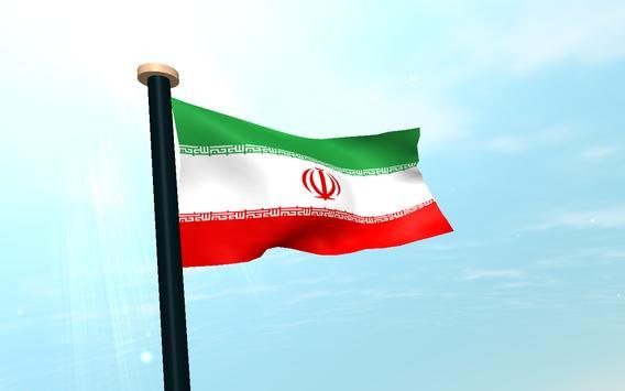 Iran Flag 3D Free Wallpaper screenshot 8