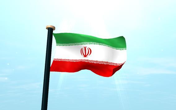 Iran Flag 3D Free Wallpaper screenshot 9