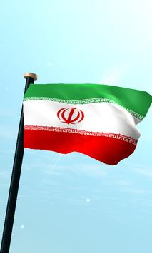 Iran Flag 3D Free Wallpaper poster