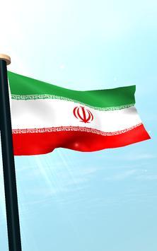 Iran Flag 3D Free Wallpaper screenshot 13