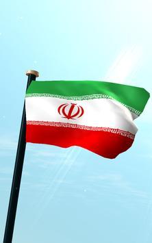 Iran Flag 3D Free Wallpaper screenshot 10